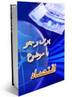 http://www.ghaemiyeh.com/images/com_sobi2/clients/1781_img.jpg