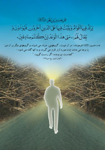 http://www.ghaemiyeh.com/images/phocagallery/tarh/hadith/thumbs/phoca_thumb_l_20070610_1188229086_.jpg
